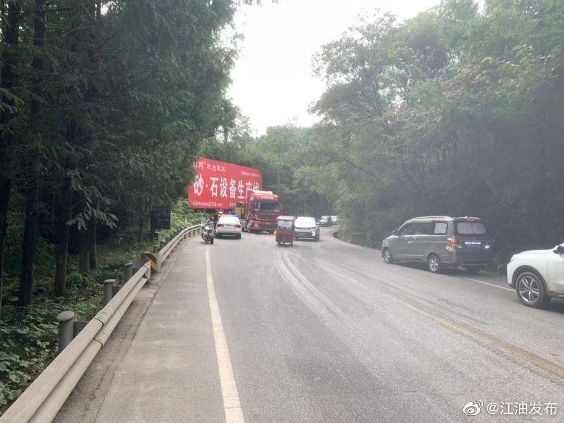 江油交警提示:国道G247线1117km+100m处(原省道205线245km+800m
