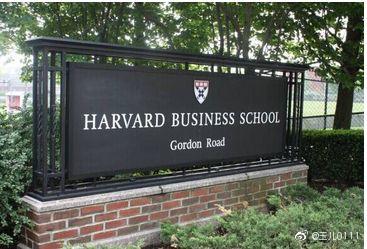 (M7)是Magic7的简称,是美国最顶级的7所MBA商学院
