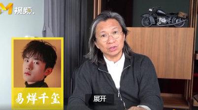 """四字弟弟获陈导称赞了!!陈可辛:""""我完全被他的表演震住了"""