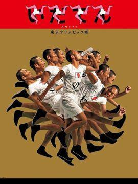 NHK大河剧《韦驮天:东京奥运的故事》收视率跌破历史最低记录