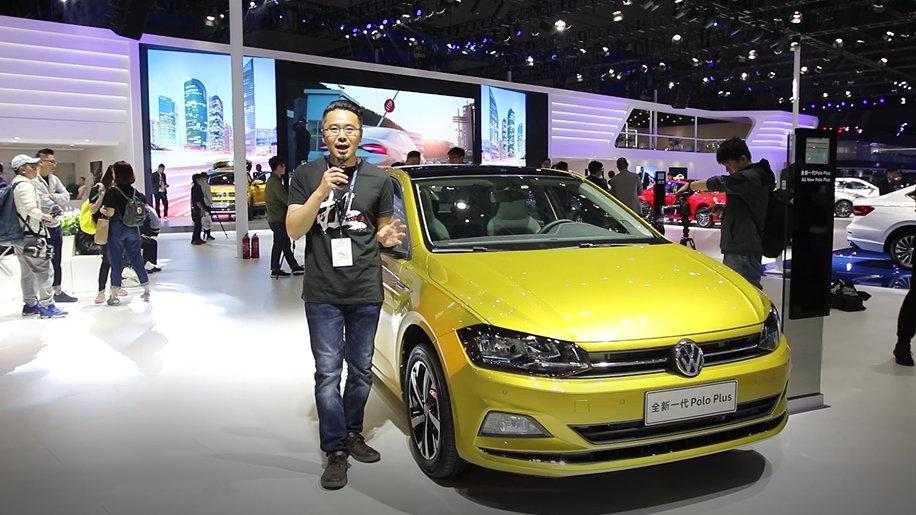 视频:2019上海车展大众Polo Plus 静态解读 @车扯- @微博汽车 @新浪汽车