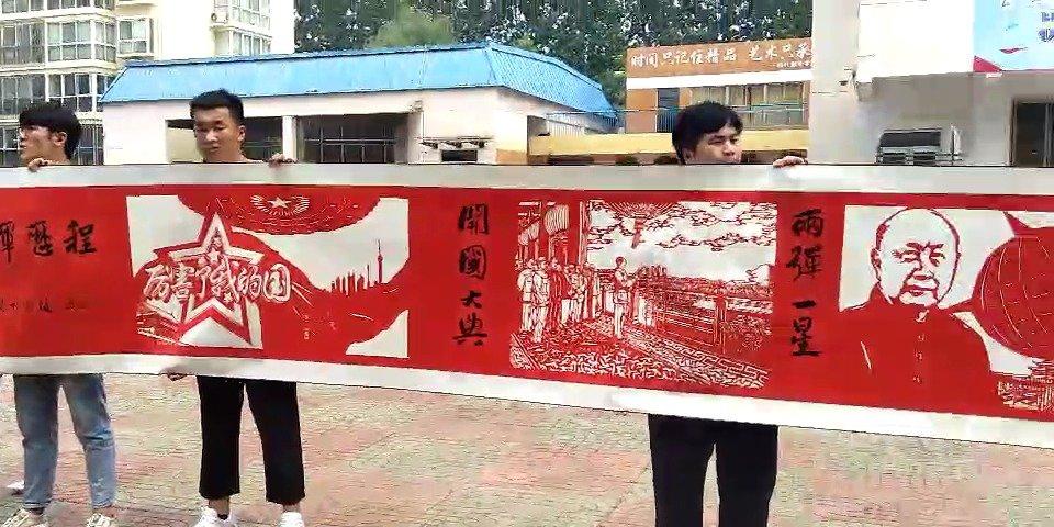 第五届优秀传统文化进校园暨非物质文化遗产博览会