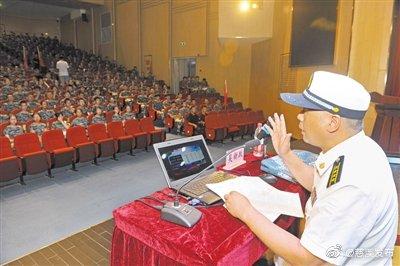 海军工程大学教授慈中讲授国防教育
