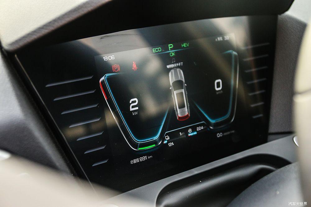 或是居家的好选择 试驾比亚迪宋Pro DM四驱高能版