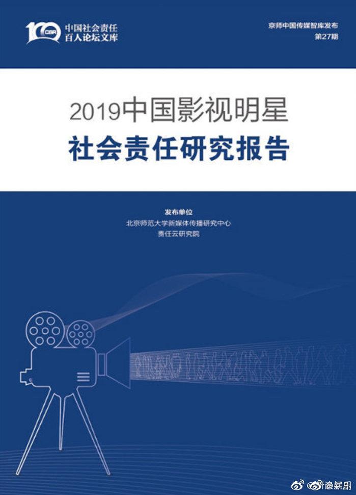 恭喜王凯主演的电视剧《大江大河》被评为 十部负责任电视剧中第一