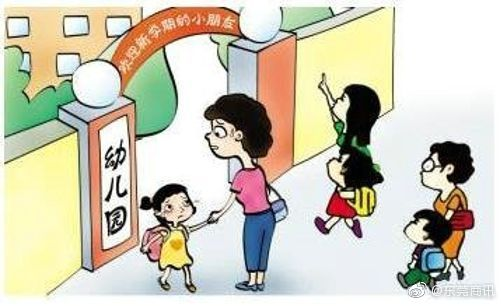 东莞民办幼儿园收费自定价 首次缴费后标准锁定不得涨价