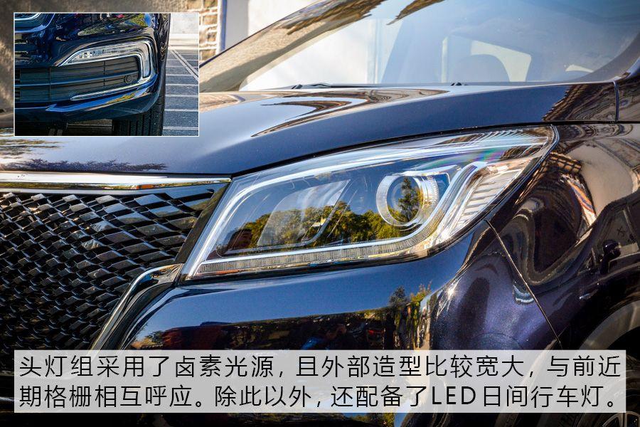 家用商用均兼顾 试驾欧尚汽车COSMOS科尚 10万块的性价比MPV