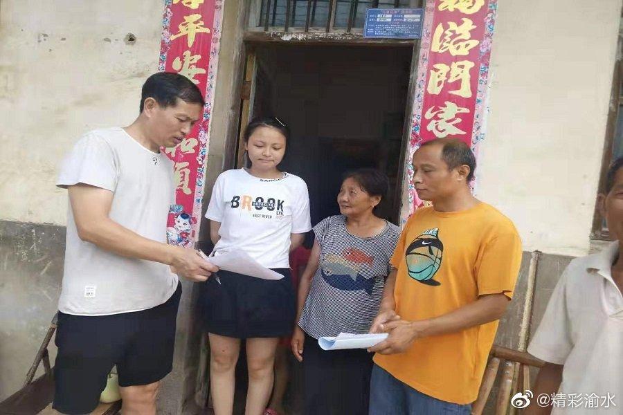 姚圩中学积极开展N+1家访防溺水等安全教育活动