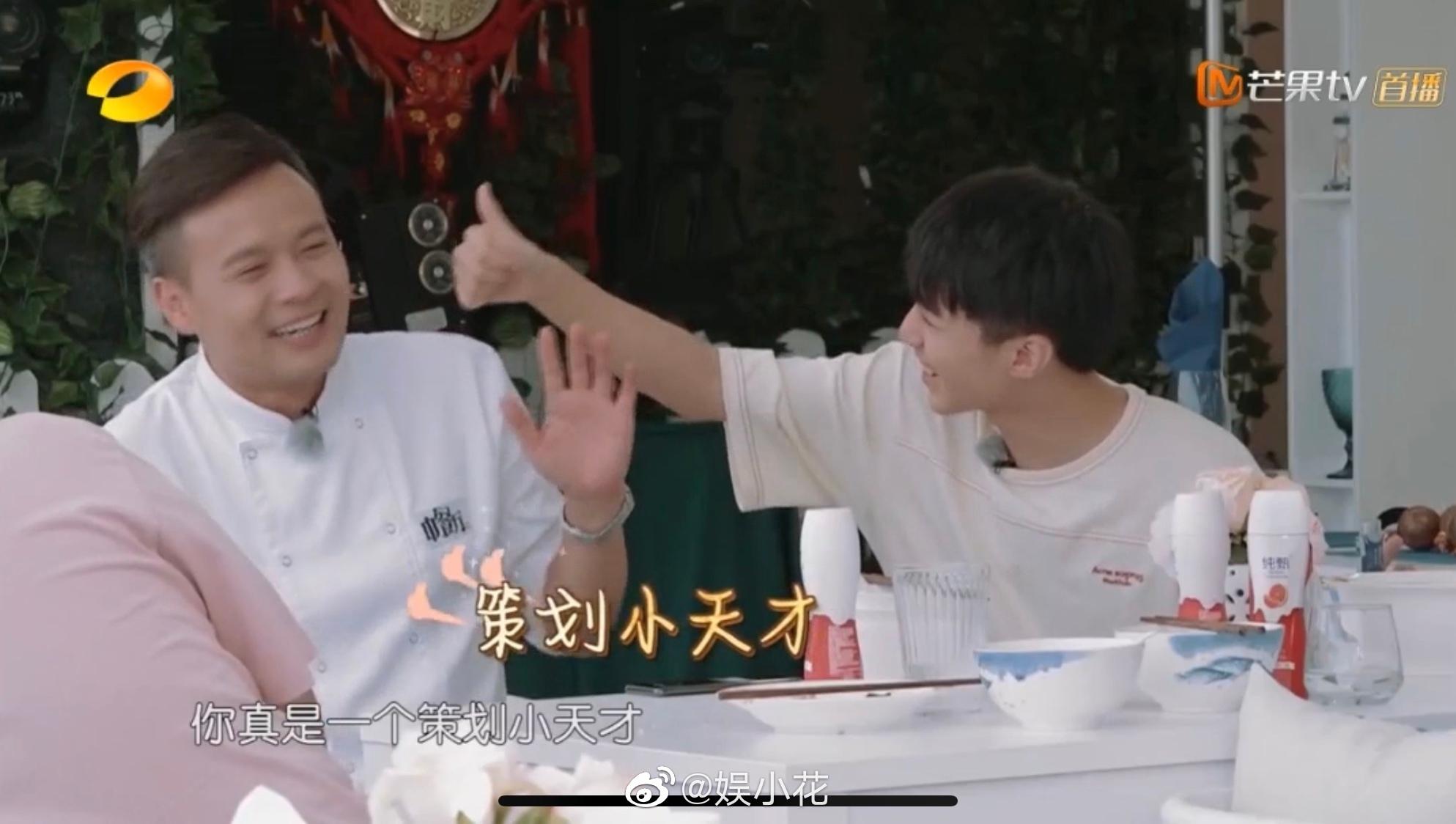 哈哈哈夸夸群元老级别人物@TFBOYS-王俊凯 上线!!!王经理