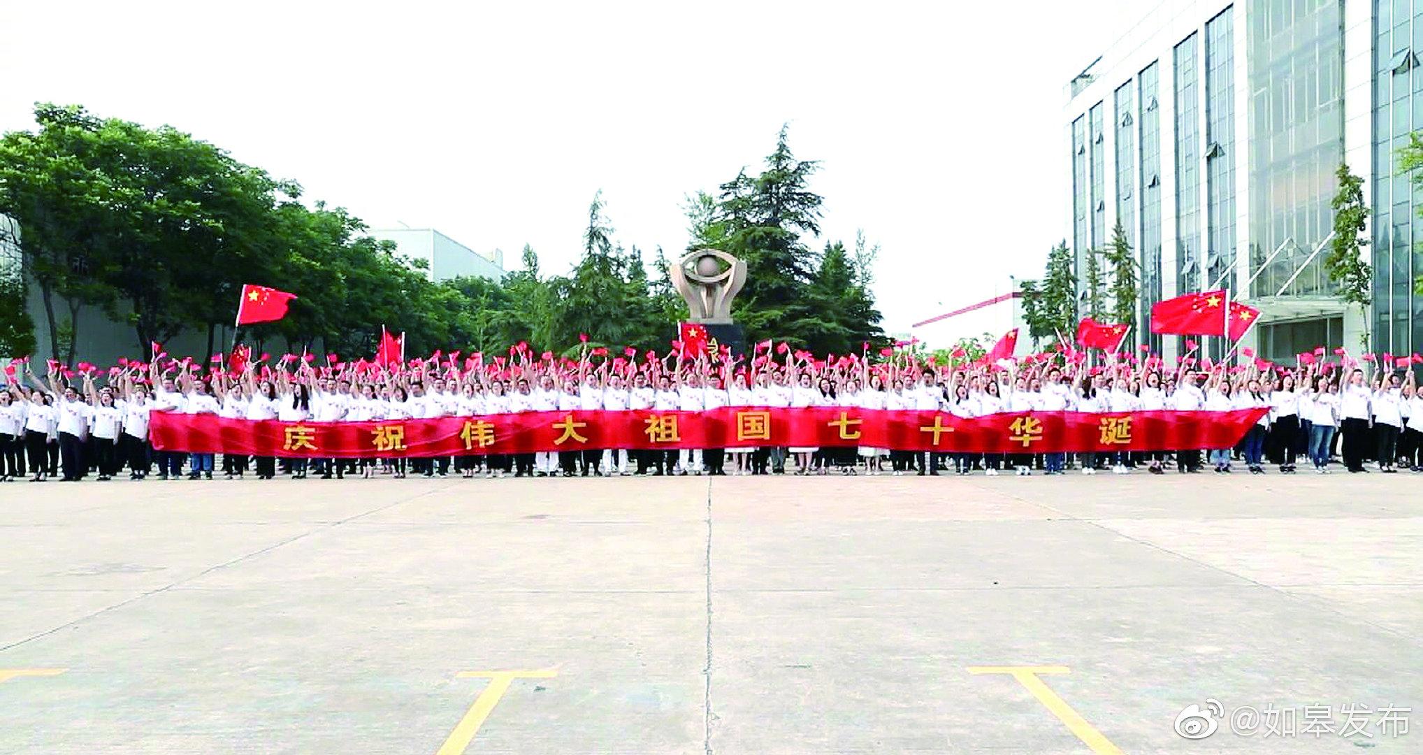 15日,在我市九鼎集团的升旗杆下,六百多名九鼎员工齐聚一堂