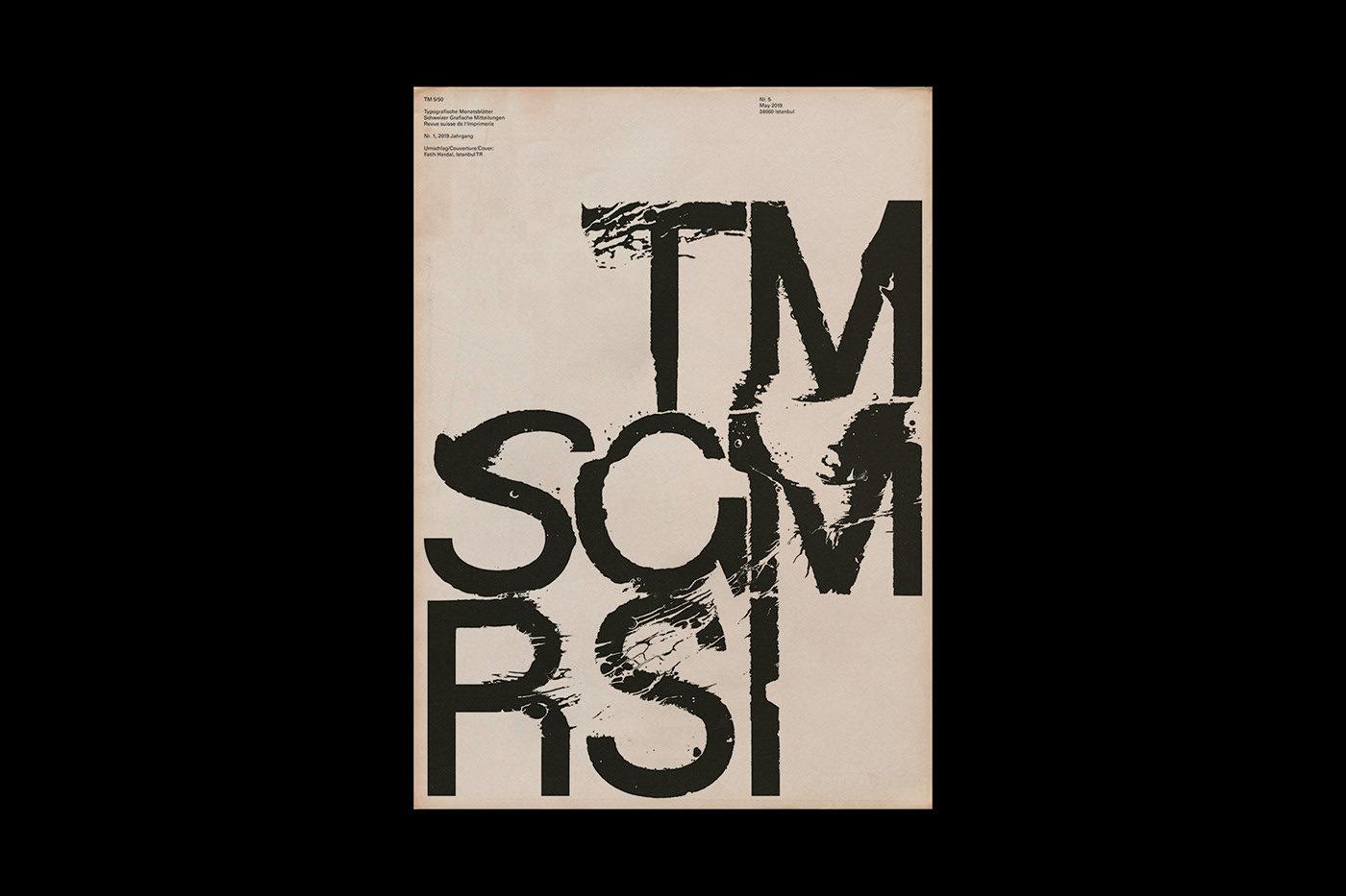 The Typographische Monatsblatter期刊海报设计by Fatih Hardal