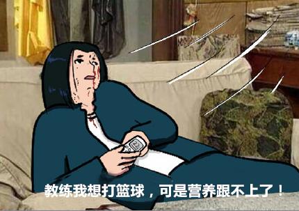马云退休表示江湖再见,谁又在法兰克福怒放生命?