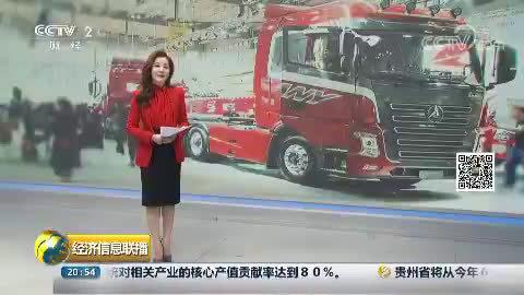 "CCTV2经济信息联播 | 工程机械""大能手""亮相湖南长沙(视频)"