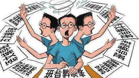 """课外辅导班,有多少邯郸家长是花钱买""""心安""""?"""