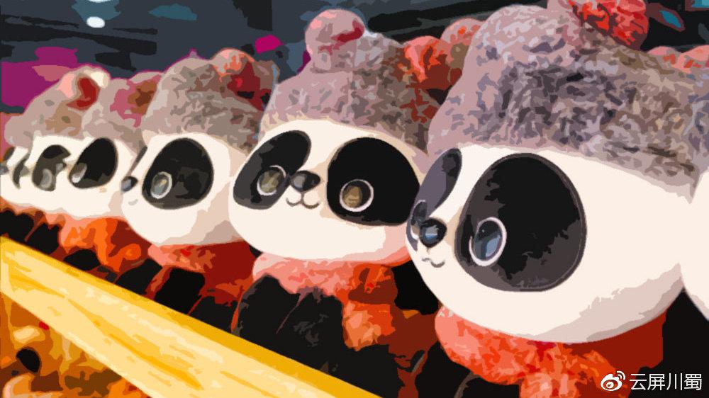 """大熊猫成为成都对话全球最萌形象""""代言人"""""""