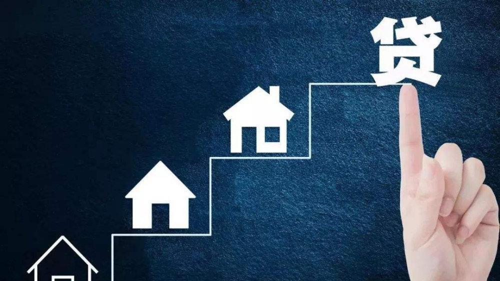 西安11家银行首套房贷利率上浮 除西安银行外其余均上浮15%