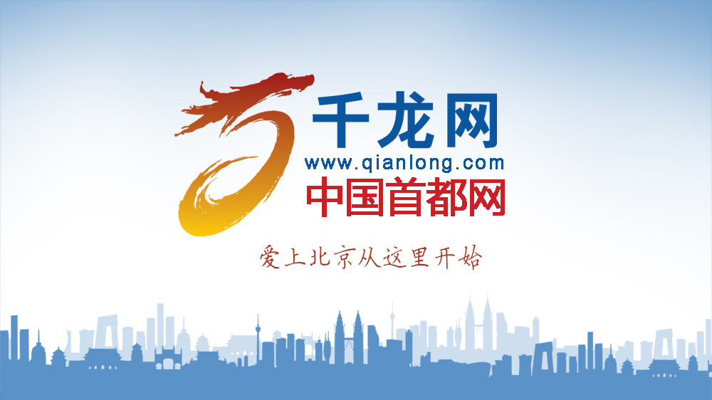 """鼠年春节花炮开卖 """"我爱你中国""""国庆元素烟花最受欢迎"""