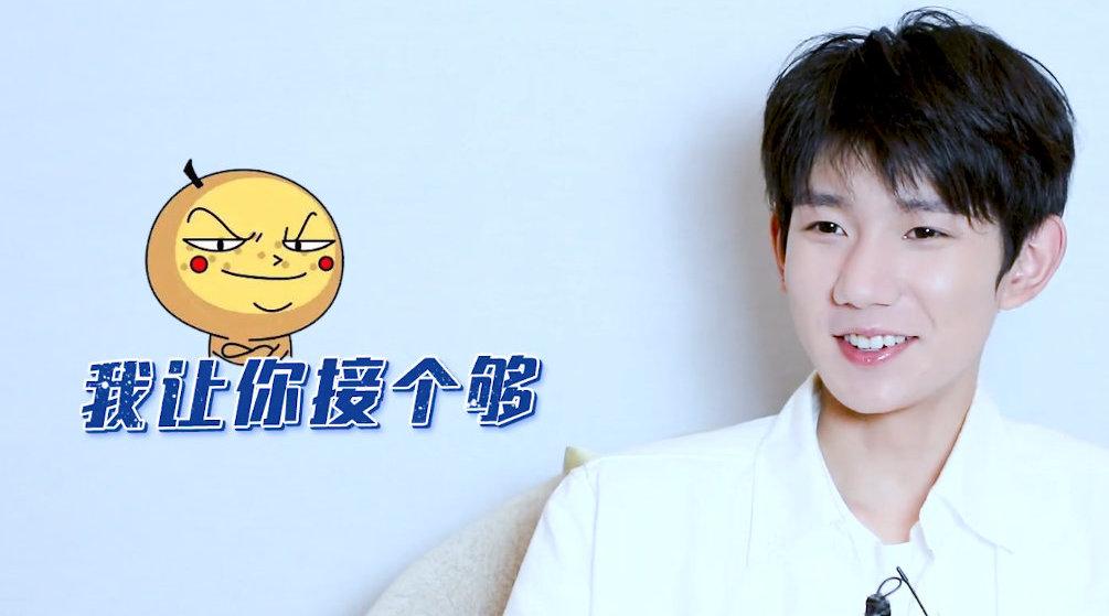 王源专访:出国留学想对小汤圆说别担心!最近只有一块腹肌