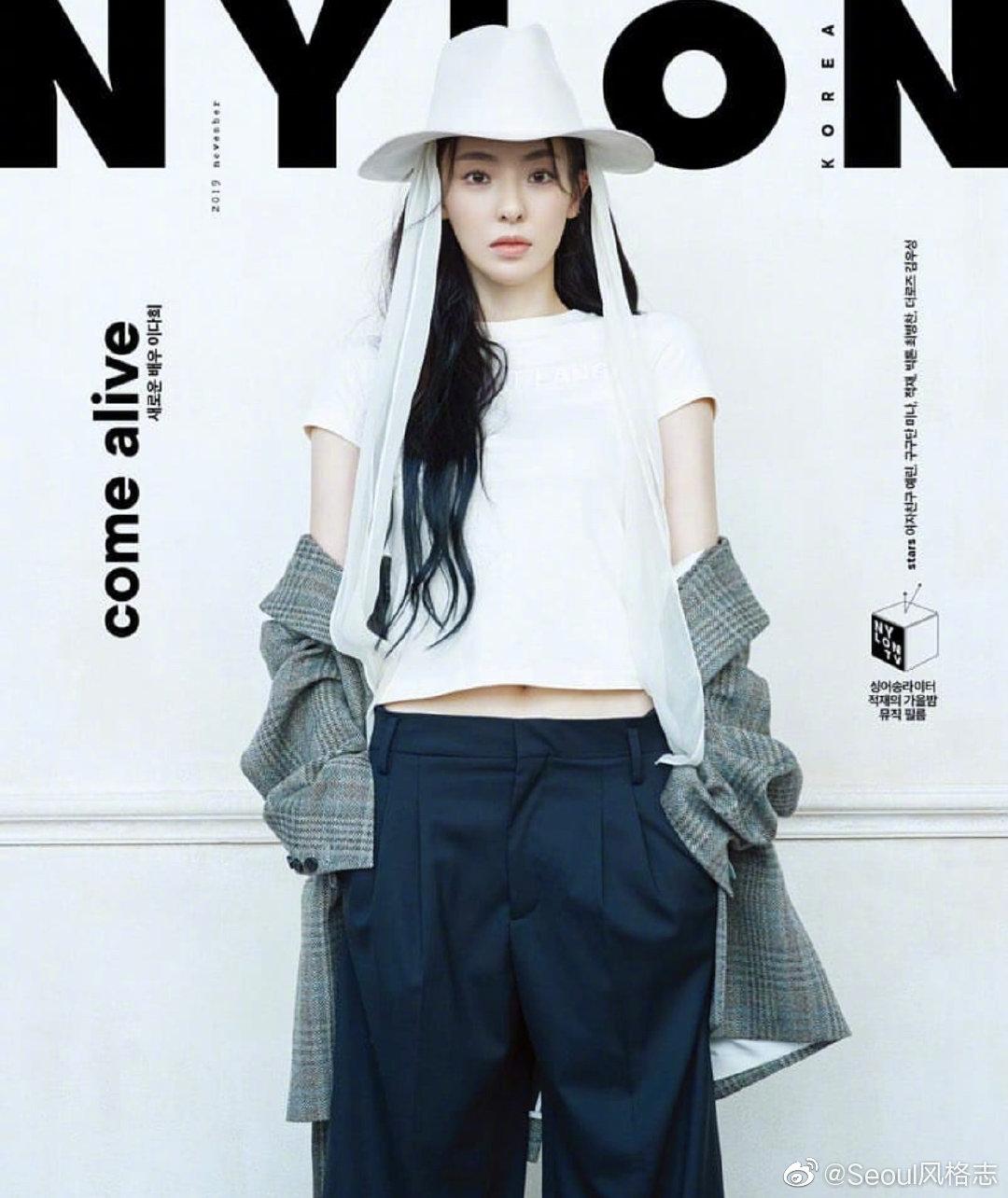 李多喜 x NYLON Korea 11月刊 慵懒的发型,休闲风的穿搭