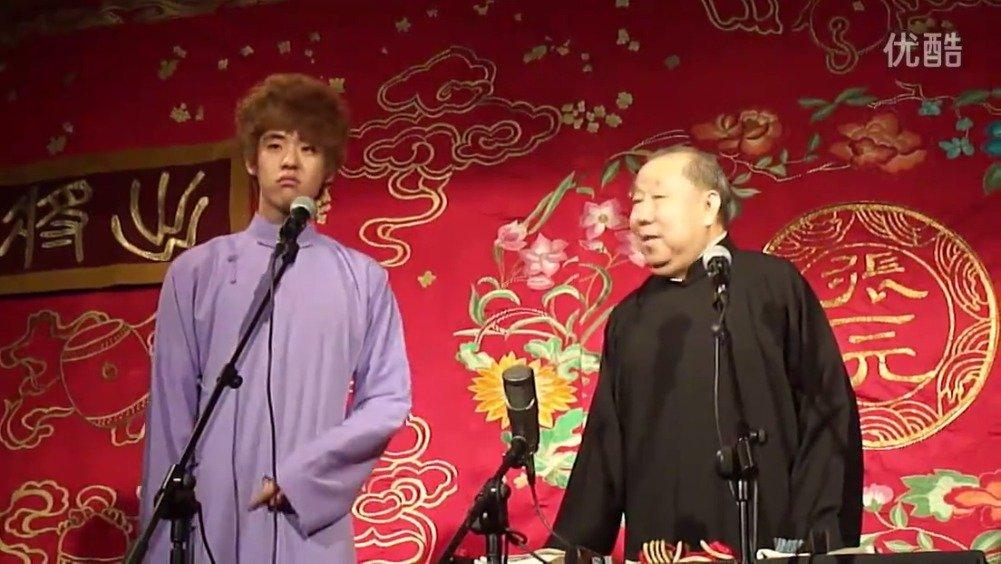 张云雷 李文山 相声 《大西厢》时间:2011.06.18