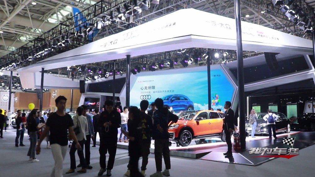 第33届福州国际汽车展览会