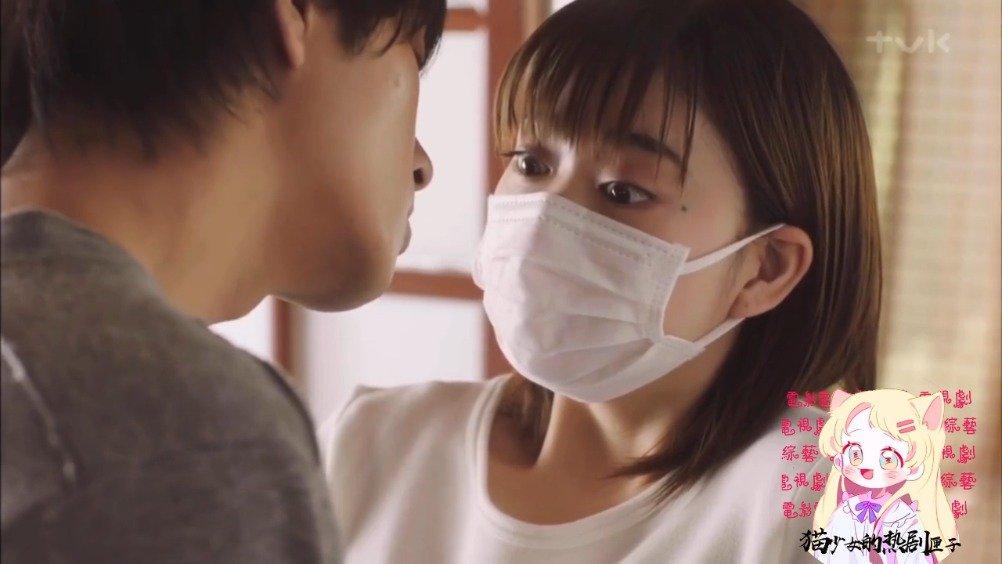 森川葵 中尾畅树主演第4集   隔着口罩的吻真想让人土拨鼠尖叫、剧情