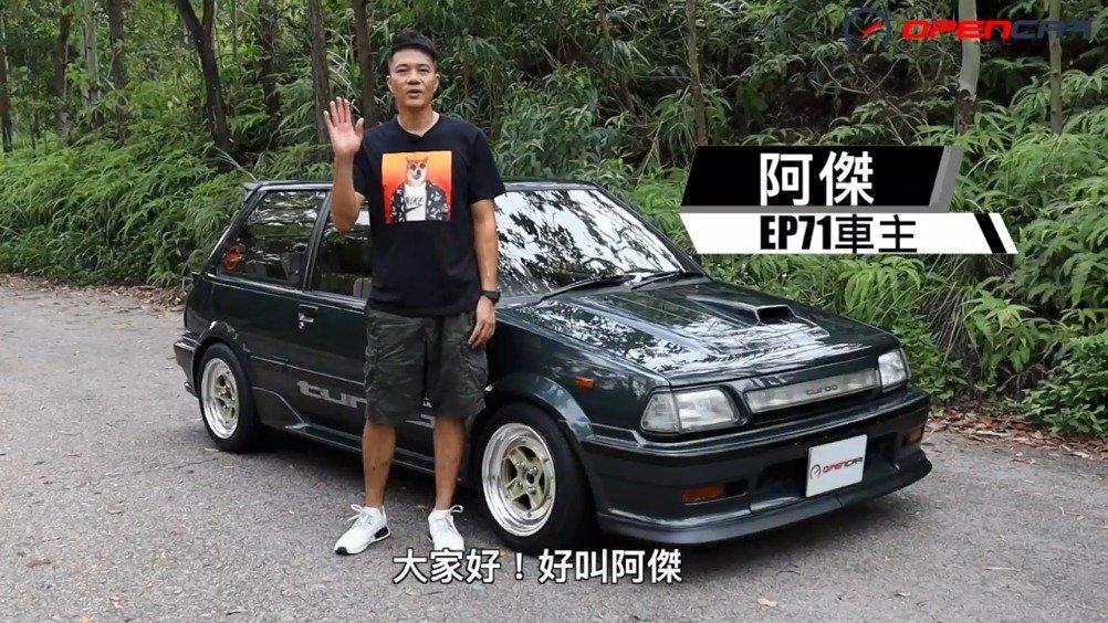 车主介绍丰田小福星Starlet EP71 Turbo S     (内容转载自香港媒体