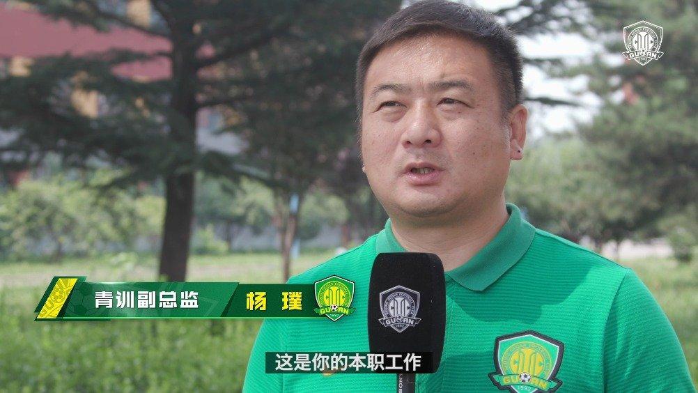 又一批北京足球少年加入中赫国安梯队,欢迎你们!