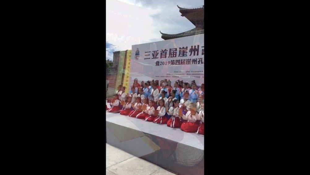 三亚首届崖州古城文化节-暨2019第四届崖州孔庙学童开笔礼!