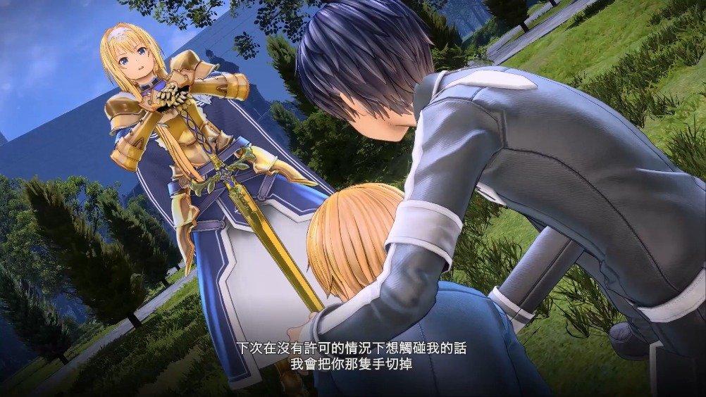 """《刀剑神域 彼岸游境》(PS4/XOne/STEAM)公布""""与爱丽丝的相遇""""游"""