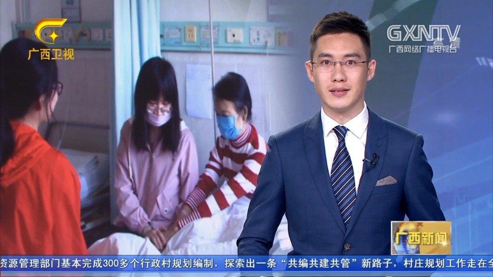 广西首例成人亲体肝移植手术成功