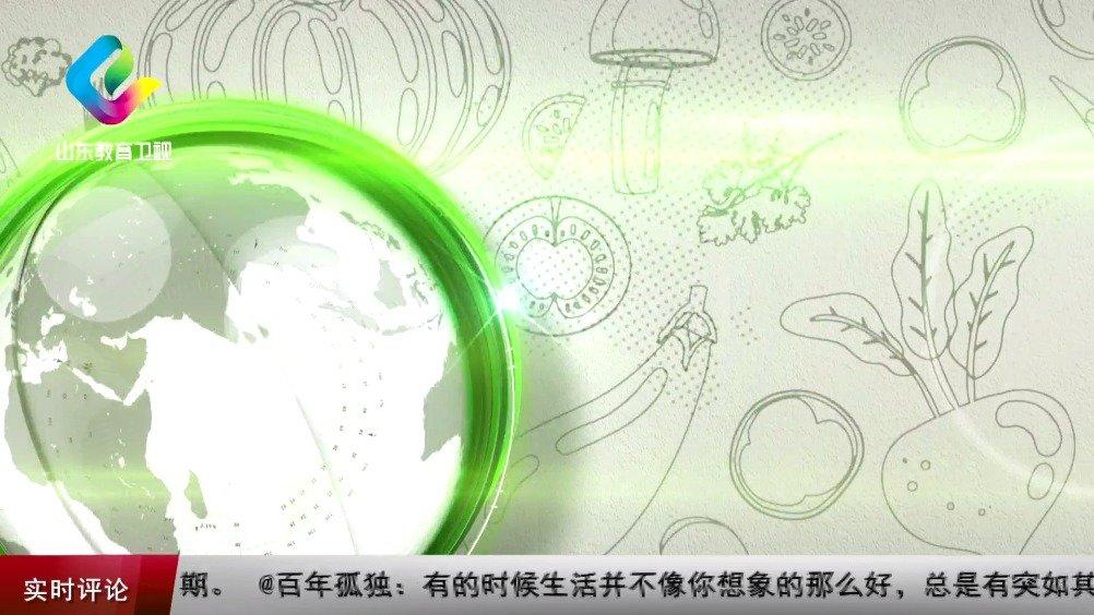 """威海:实施学校食堂统一配餐 助推""""明厨亮灶""""工程建设"""