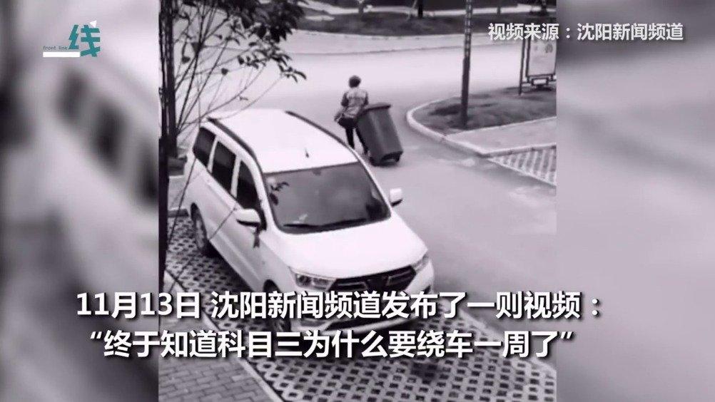 11月13日,沈阳新闻频道发布了一则视频