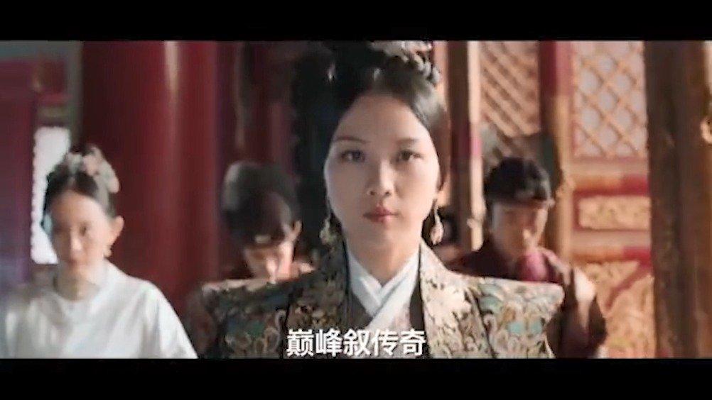 由汤唯、朱亚文、邓家佳、乔振宇、王学圻、张艺兴、吴越等主演的定档