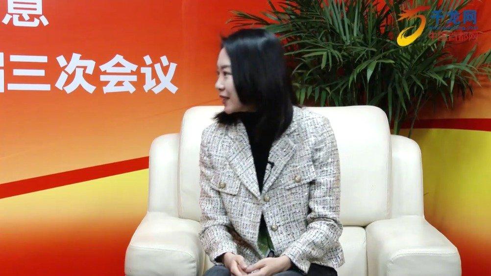 马一德委员:大力打造高科技产业 扩大北京国际影响力