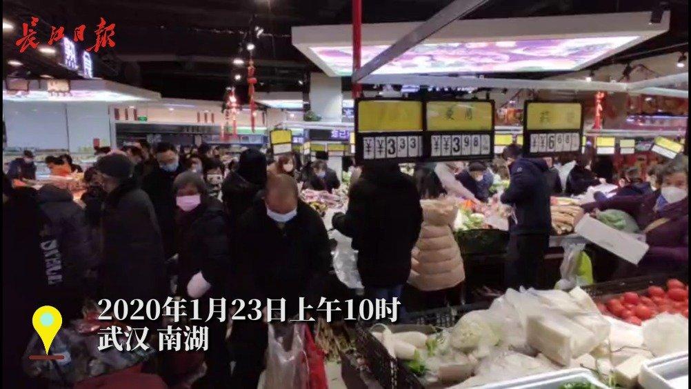23日早,武汉市民超市购买物资,物资充盈人人戴口罩