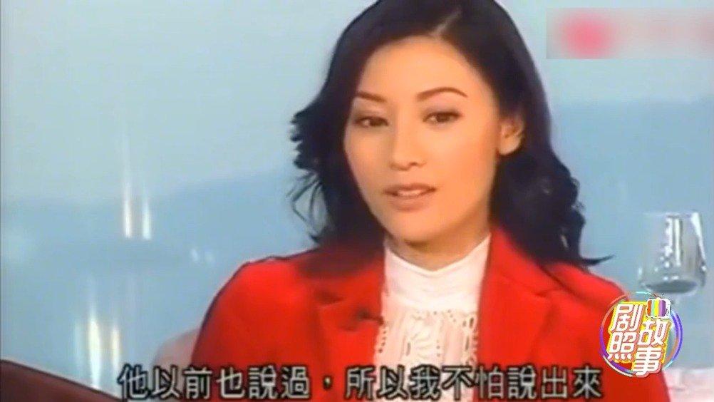 李嘉欣:我试过家里停电,刘銮雄亲自爬了20多层楼送东西给我吃!