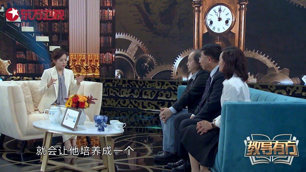 如何教会孩子感恩?@上海包玉刚实验学校 总校长吴子健分享办学经验