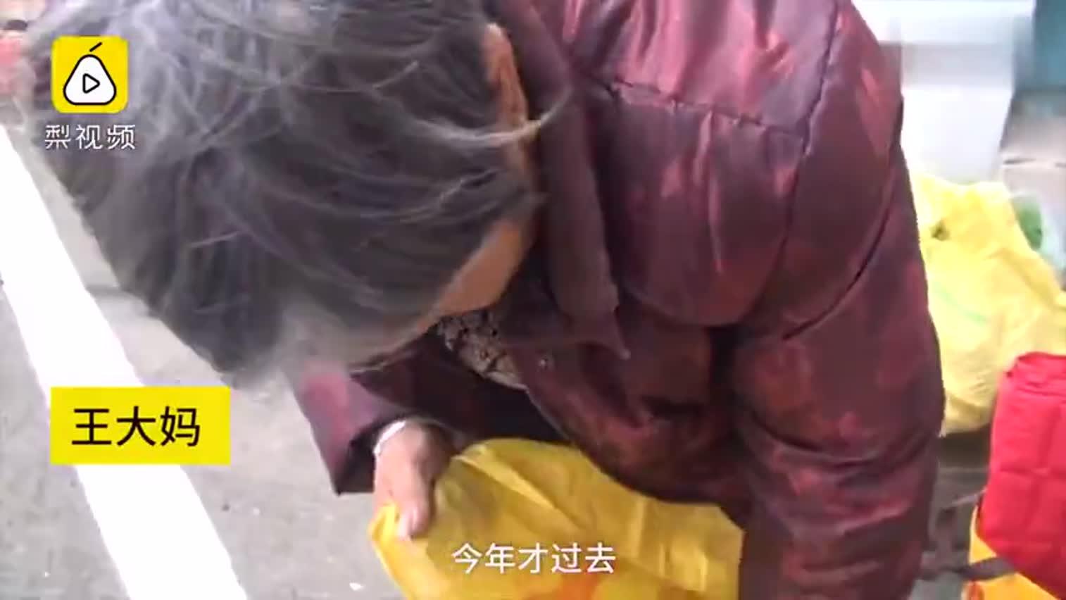 沉甸甸的爱!:我没钱给他,就带点土菜给他们吃吃