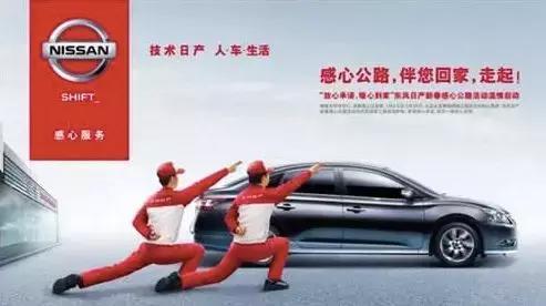"""减量市场下的头部车企样本,东风日产高质量""""中考""""的背后"""