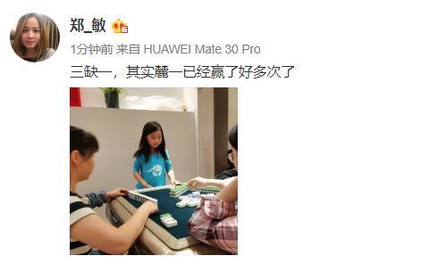 岳云鹏7岁大女儿近照,麓一长发披肩玩麻将,连赢多次超厉害