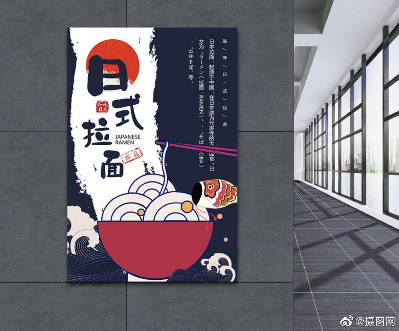 超赞的手绘美食海报创意!做可可爱爱的美食控~版权设计 by 摄图网