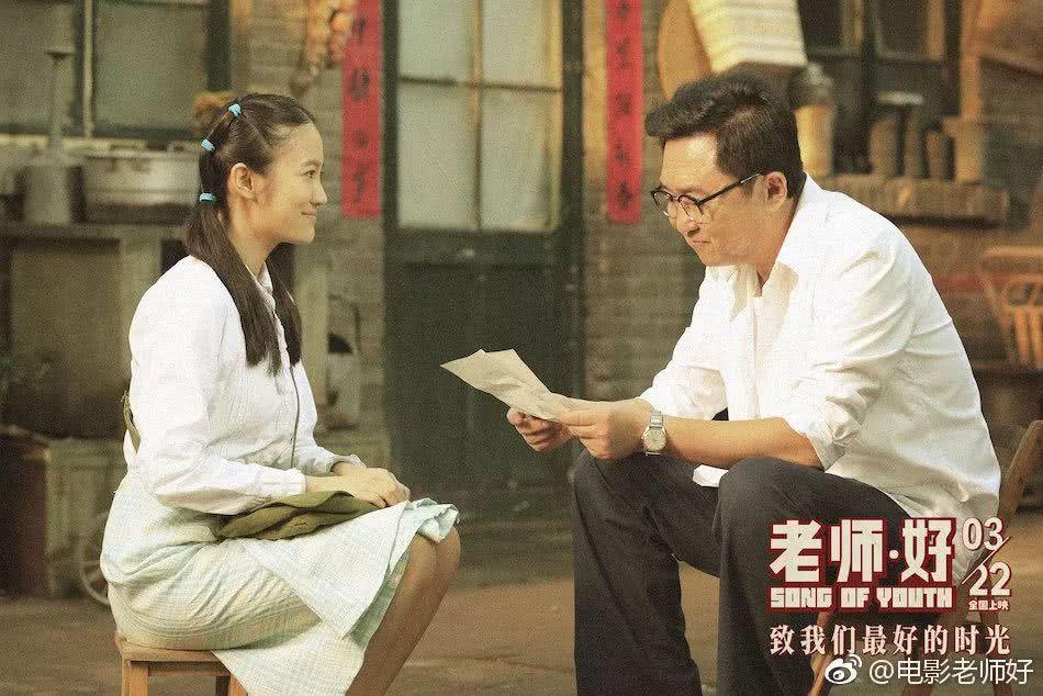 展现中国式师生情,电影《老师·好》带你重返青春期
