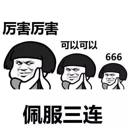 必赢56.ne娱乐 14