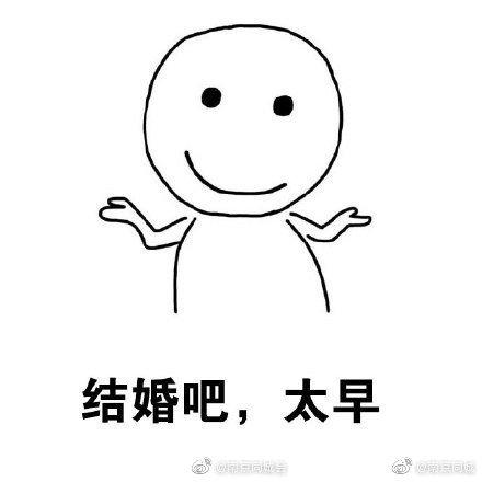 官宣!南京人初婚年龄超31岁 平均离婚年龄38岁