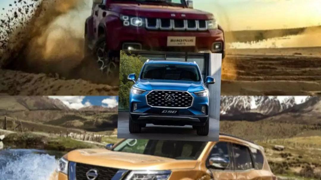 非主流选车,看看这几款SUV是否能带你越过山丘?