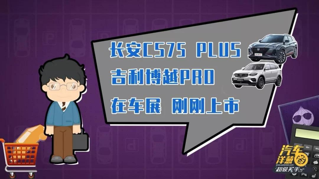 http://www.carsdodo.com/qiyerenwu/165918.html