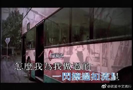 《明知做戏》是歌手吴雨霏在2006年发行的一首歌曲