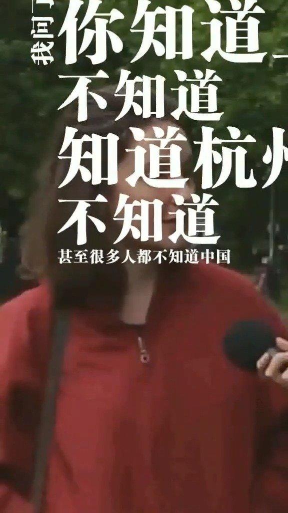 马云20年前的采访(声音),他不成功真的没有道理!