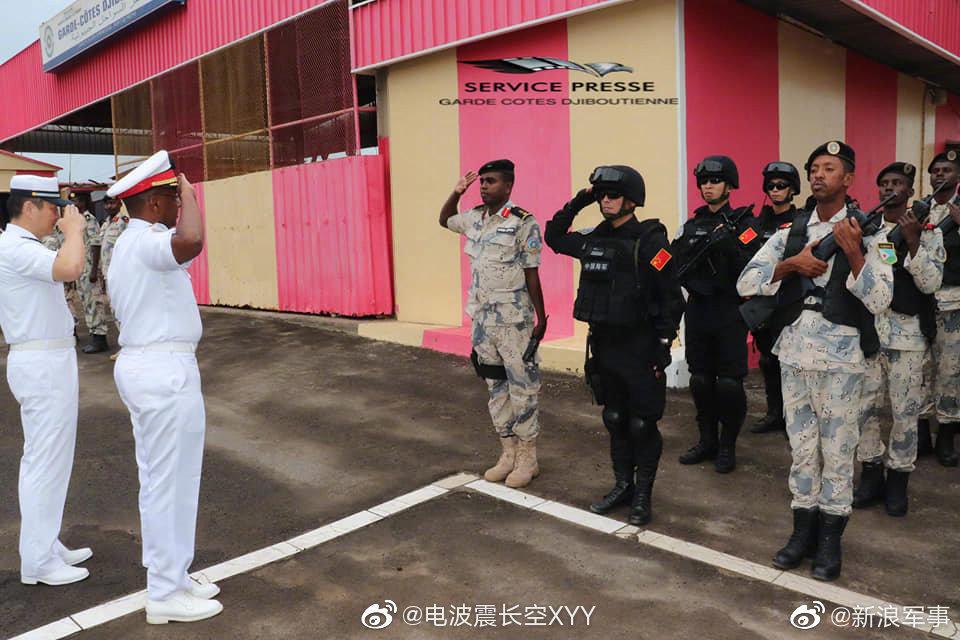 中国培训的吉布提海岸警卫队学员正式结业